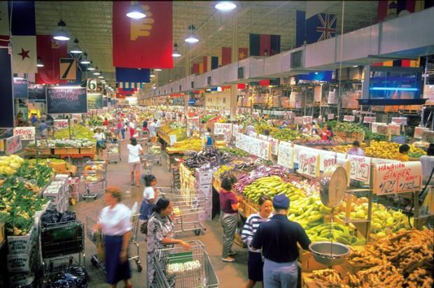 Foto: Dekalb Farmers Market